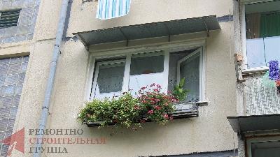 Окна в квартиру, Окна и двери ELEX